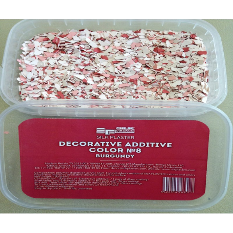 Decorative Additive - Burgundy