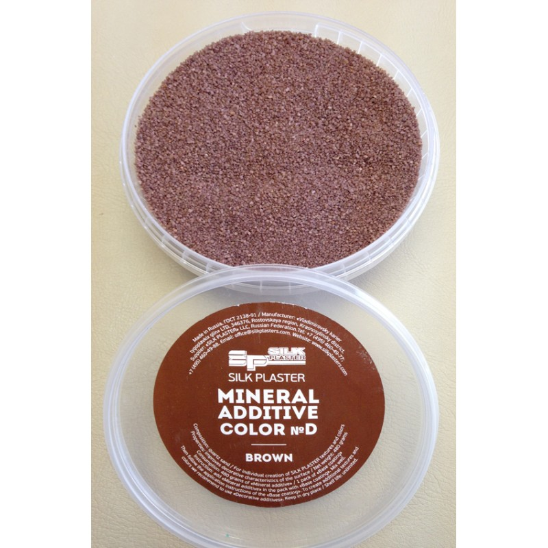 Mineral Additive - Brown